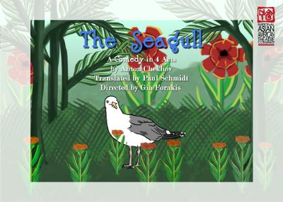Seagull-postcard-small